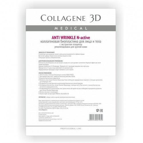 Маска Medical Collagene 3D Anti Wrinkle N-active  (1 шт) пилинг medical collagene 3d гель пилинг для лица энзимный anti acne