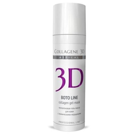 Гель Medical Collagene 3D Boto Line Collagen Gel-Mask сыворотка medical collagene 3d collagen eye serum boto line
