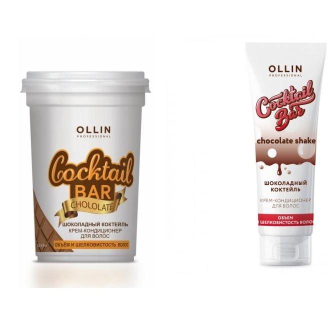 Кондиционер Ollin Professional Cocktail Bar Chololate бад мираксбиофарма зао секрет здоровых волос для женщин купить ригла