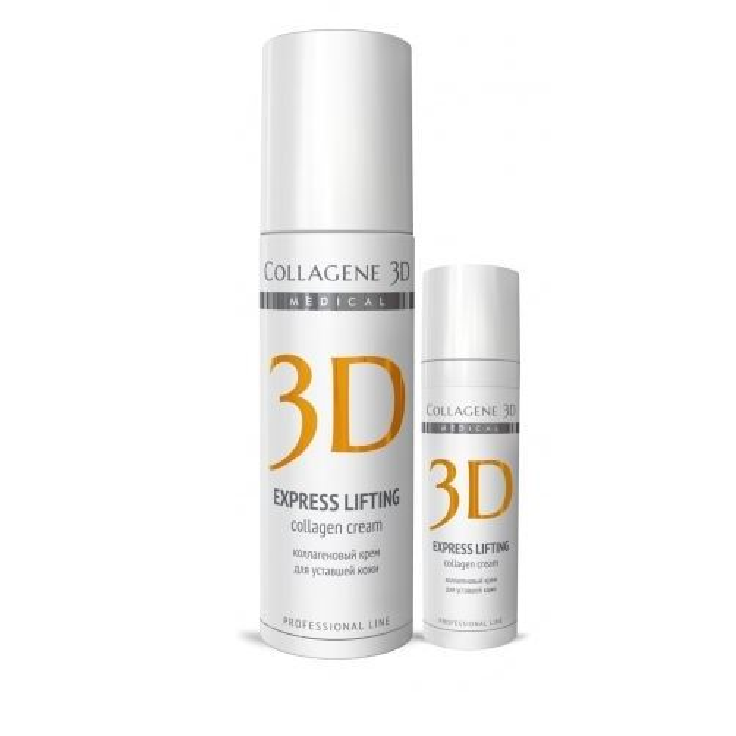 Крем Medical Collagene 3D Express Lifting Collagen Cream medical collagene 3d коллагеновая биопластина для лица и тела для уставшей кожи с янтарной кислотой medical collagene 3d express llifting n active 24010 а4 1 шт