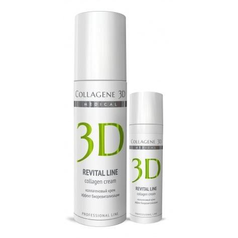 Крем Medical Collagene 3D Revital Line Collagen Cream коллаген косметикс маска альгинатная медикал коллаген 3d medical collagene 3d proff revital line 200 г для лица и тела