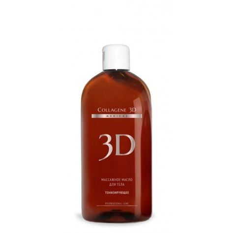 Масло Medical Collagene 3D Масло массажное для тела Тонизирующее bioselect тонизирующее масло для тела