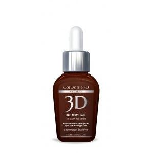 Сыворотка Medical Collagene 3D Intensive Care Collagene Eye Serum 30 мл недорого