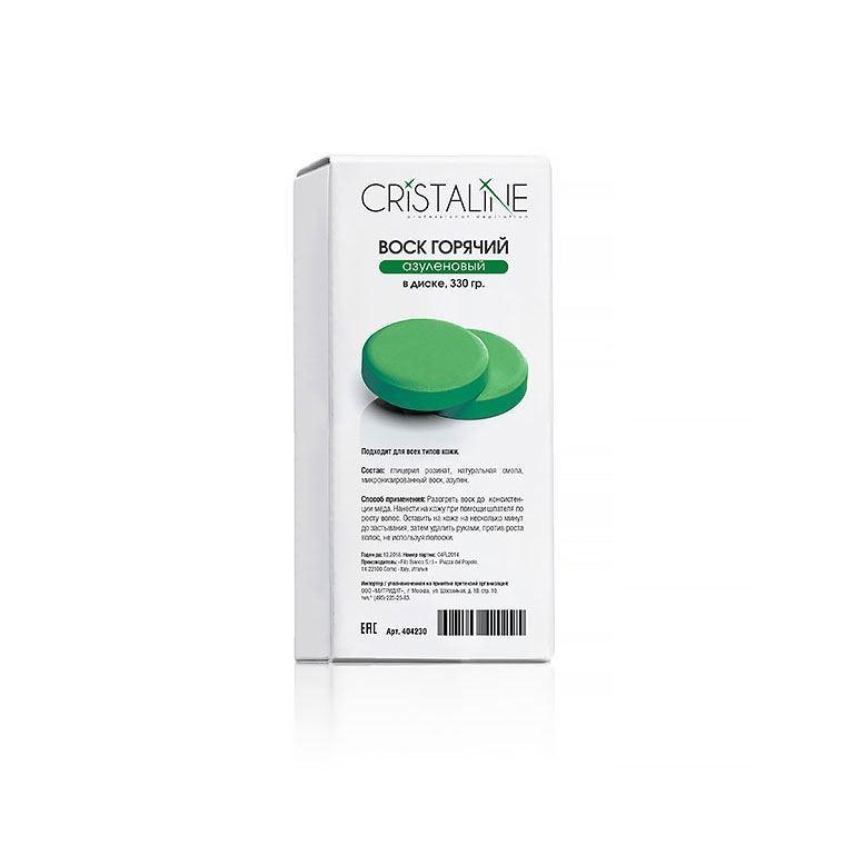 Воск Cristaline Воск Азуленовый горячий в диске (330 г) недорого
