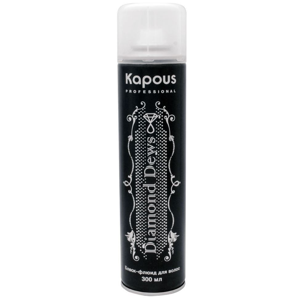 Флюид Kapous Professional Diamond Dews