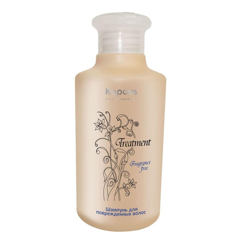 Шампунь Kapous Professional Шампунь для поврежденных волос 250 мл шампунь kapous professional кератин шампунь 300 мл