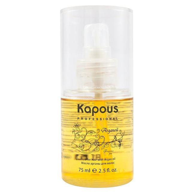 Масло Kapous Professional Масло арганы для волос масло для волос