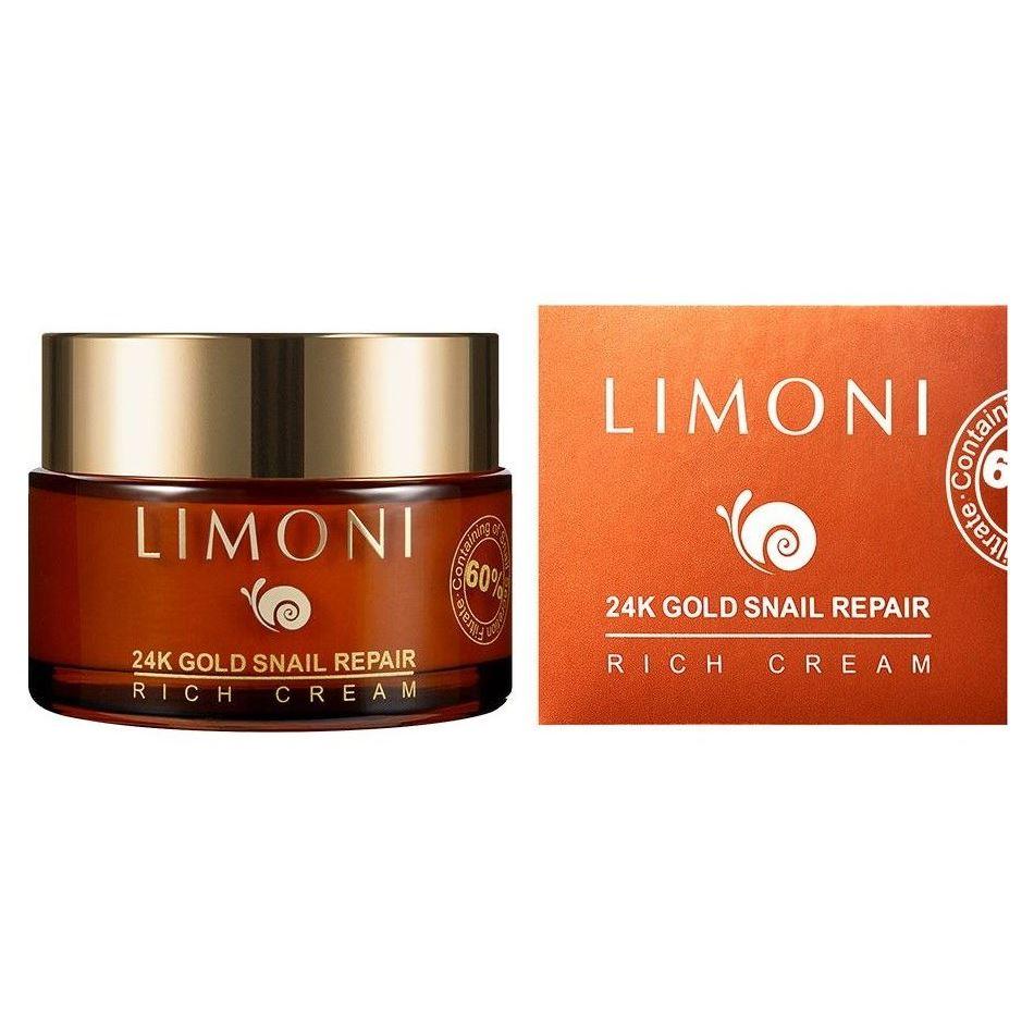 Крем Limoni 24k Gold Snail Repair Rich Cream  50 мл крем limoni hyaluronic ultra moisture hand cream 50 мл