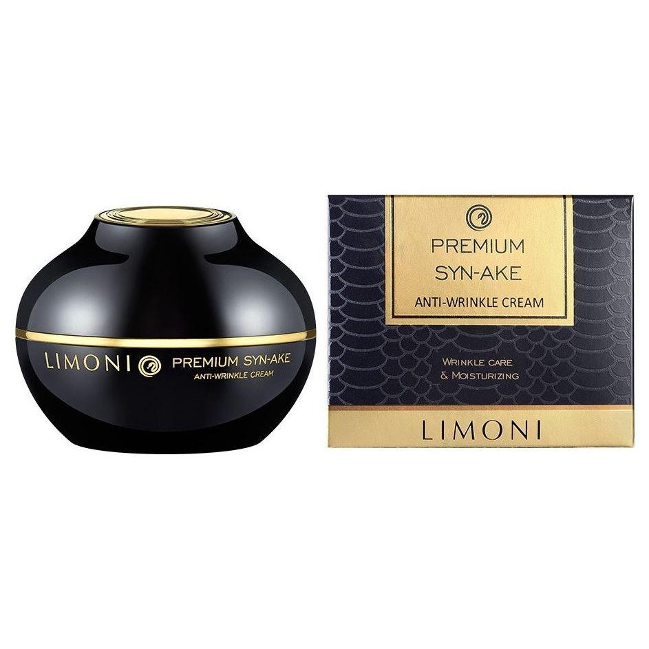 Крем Limoni Premium Syn-Ake Anti-Wrinkle Cream  50 мл эмульсия limoni premium syn ake anti wrinkle emulsion 120 мл