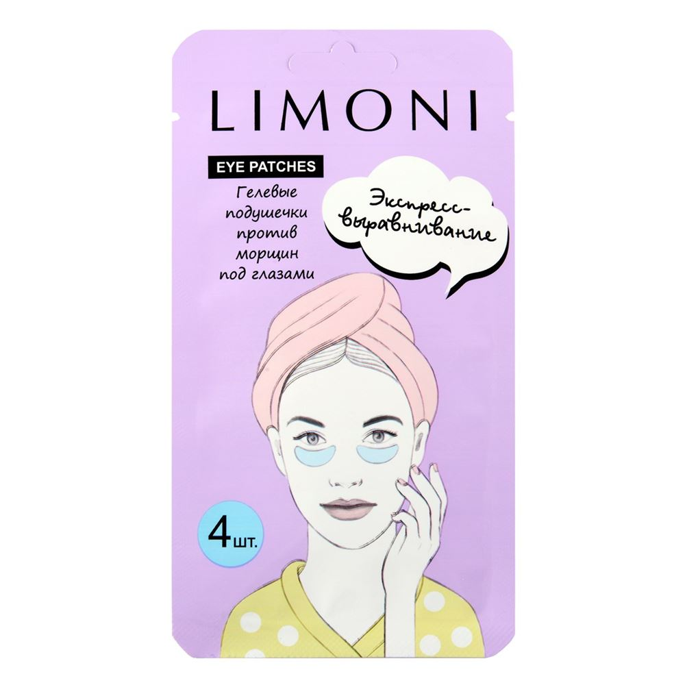 Маска Limoni Wrinkle Care Eye Gel Patches  (4 шт) недорого