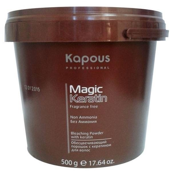 Краска для волос Kapous Professional Bleaching Powder with Keratin non Ammonia (500 г) гель kapous professional after wax refreshing gel with menthol and camphor