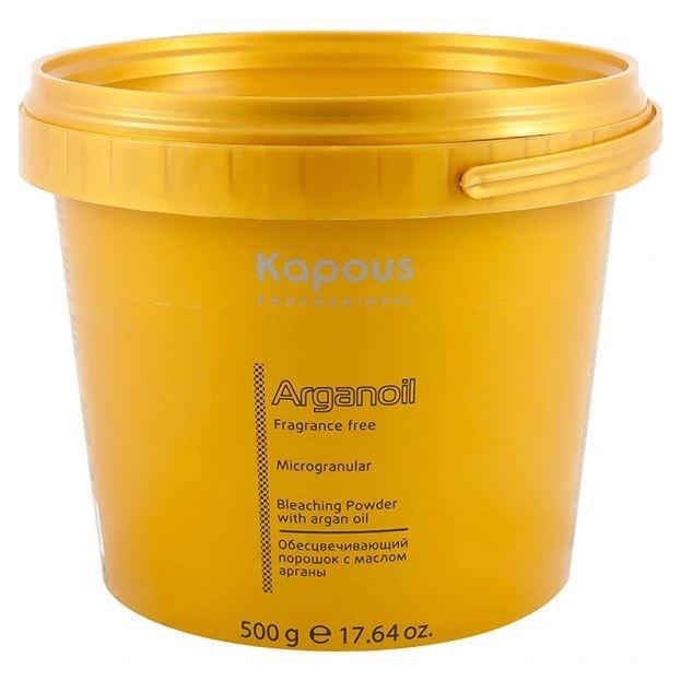 Краска для волос Kapous Professional Bleaching Powder with Argan Oil (500 г) пудра hair company blonde bleaching powder 1000 г