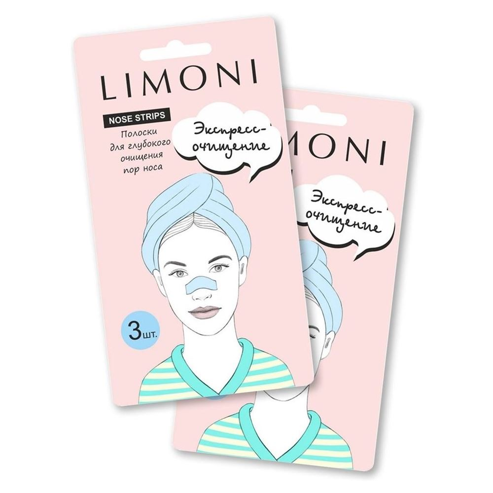 Маска Limoni Nose Pore Cleansing Strips  (3 шт)