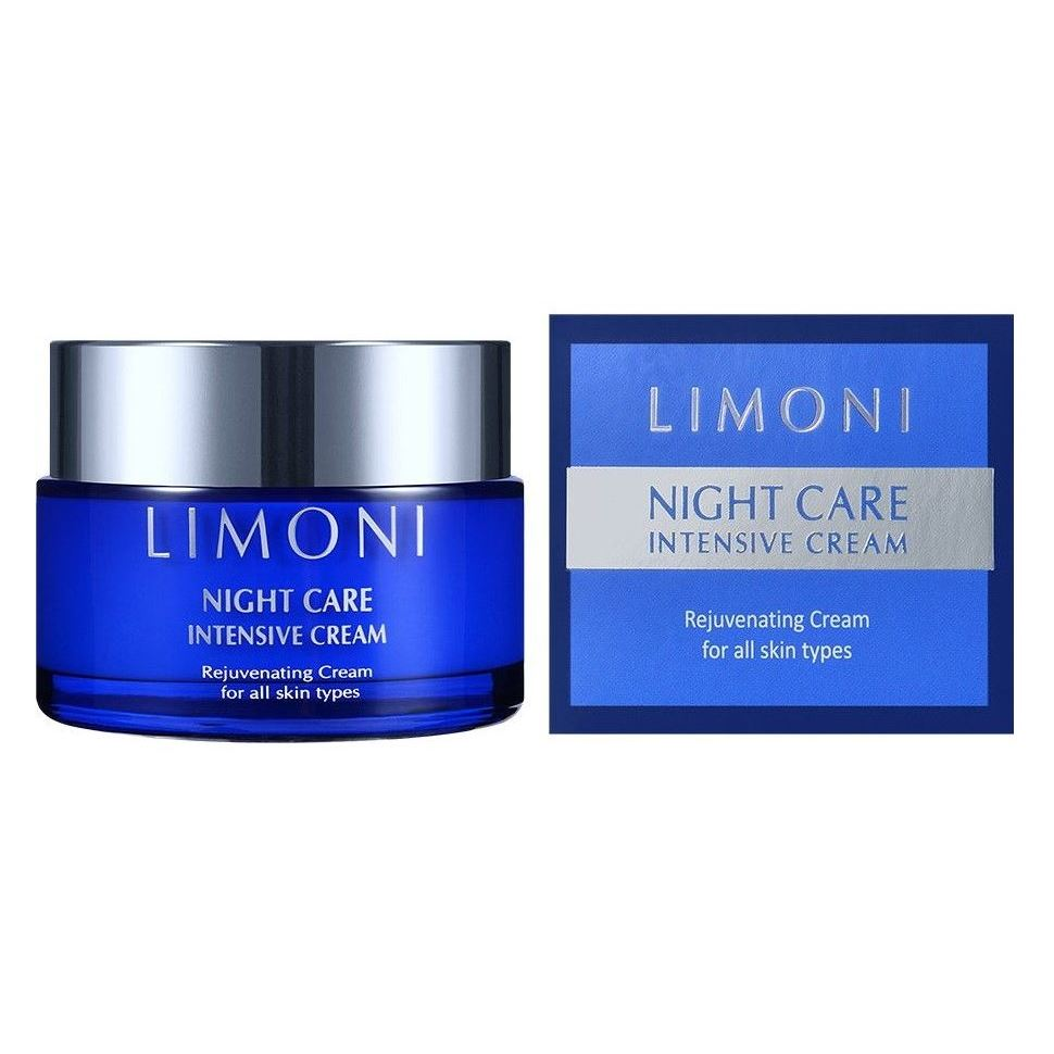Крем Limoni Night Care Intensive Cream  50 мл fresh look ночной крем fresh look basic care rich night cream fl055 50 мл