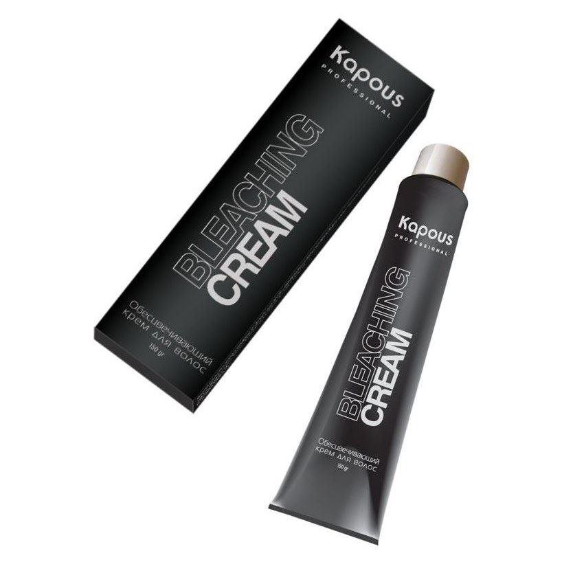 Краска для волос Kapous Professional Bleaching Cream (150 г) оздоровительная косметика венозол крем при варикозе