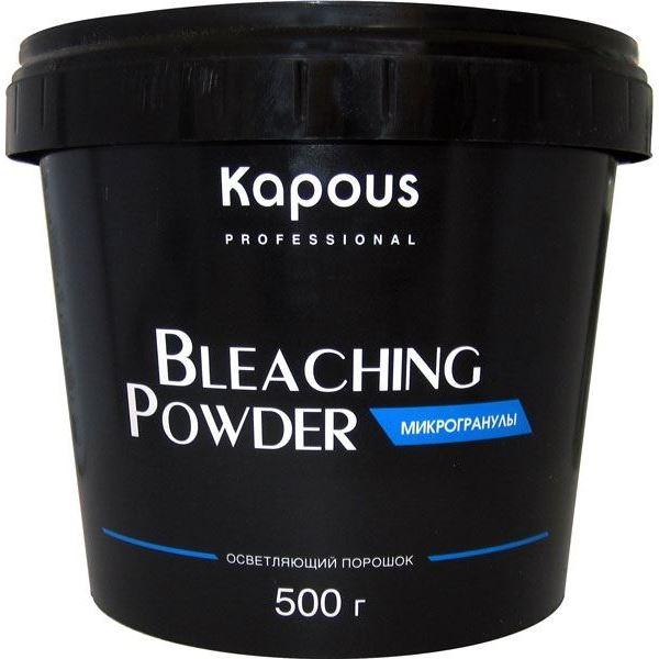 Краска для волос Kapous Professional Bleaching Powder (500 г) пудра hair company blonde bleaching powder 1000 г