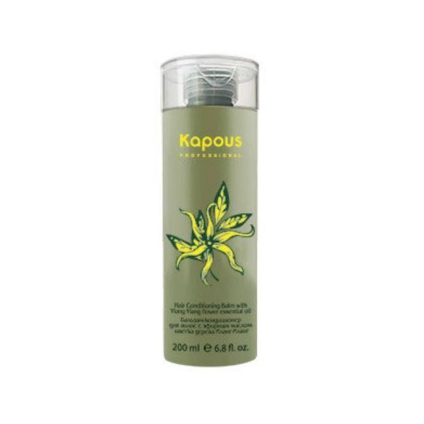 Бальзам Kapous Professional Hair Conditioning Balm with Ylang Ylang Flower Essential Oil 150 мл краска для волос kapous professional bleaching cream for hair with argan oil 150 г