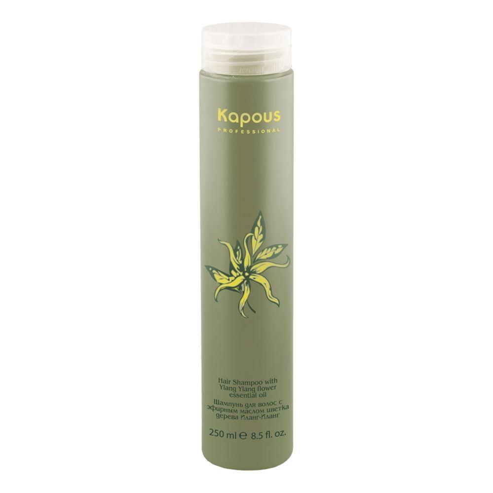 Шампунь Kapous Professional Hair Shampoo with Ylang Ylang Flower Essential Oil 250 мл kapous professional бальзам кондиционер для волос иланг иланг