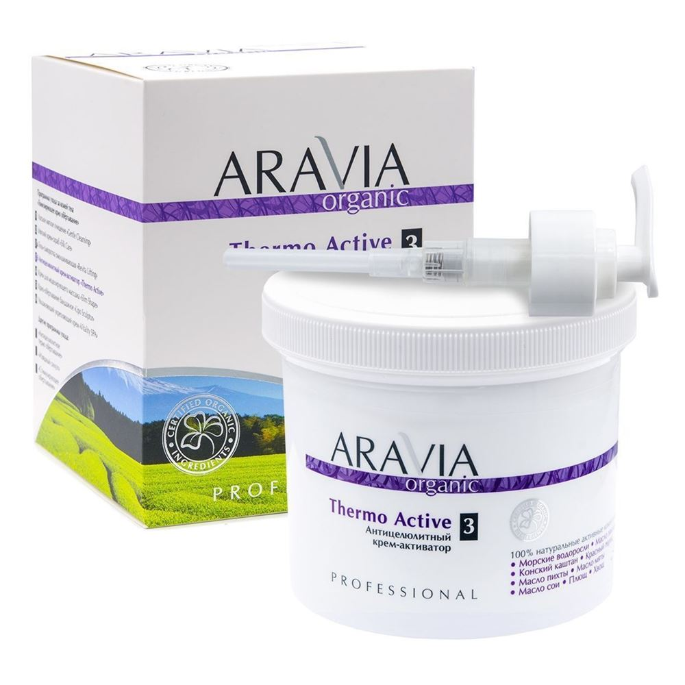 Крем Aravia Professional Thermo Active крем aravia professional modelage active cream