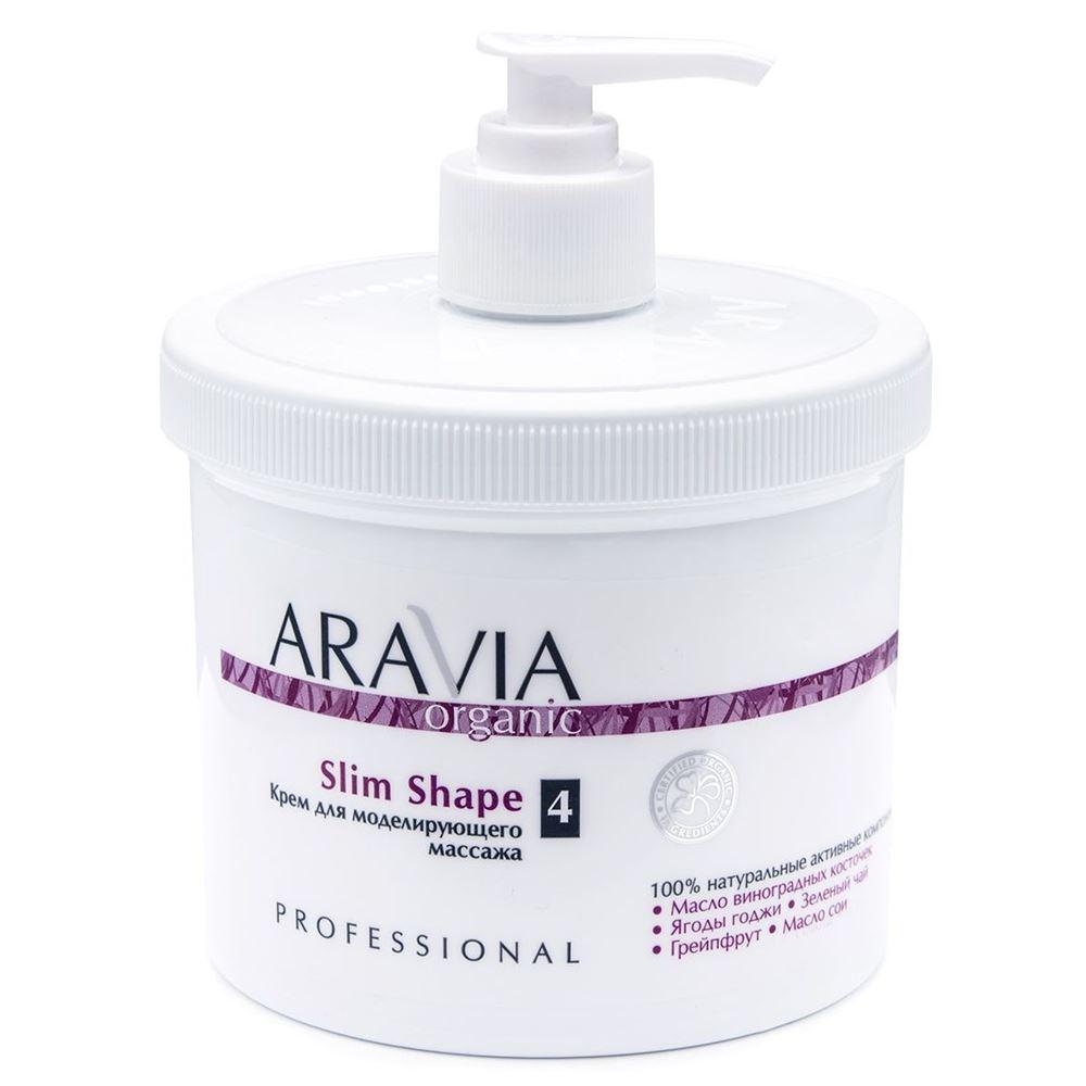 Крем Aravia Professional Slim Shape  550 мл маска aravia professional lift active 550 мл
