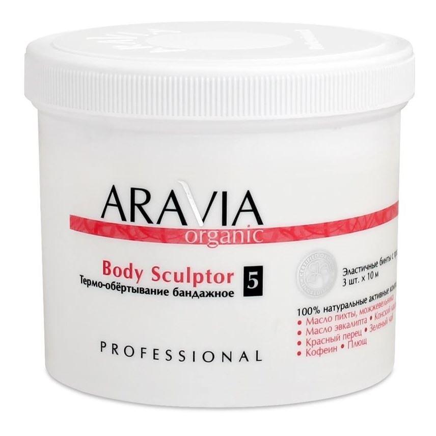 Сопутствующие товары Aravia Professional Body Sculptor Set (3х10 м) сопутствующие товары valera 651 01 maniswiss professional set 1 шт