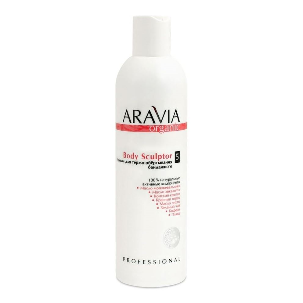 Лосьон Aravia Professional Body Sculptor Lotion лосьон lavera refreshing body lotion with organic lime