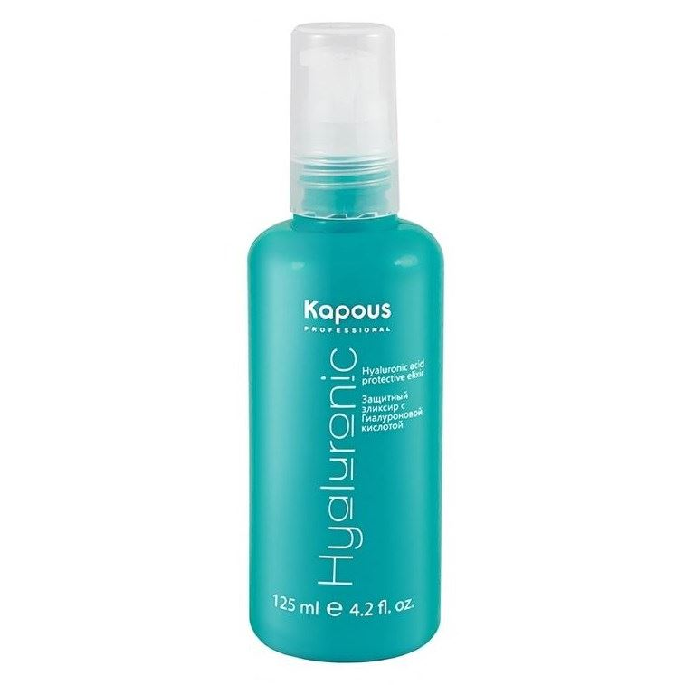 Концентрат Kapous Professional Protective Elixir концентрат kapous professional filler with hyaluronic acid