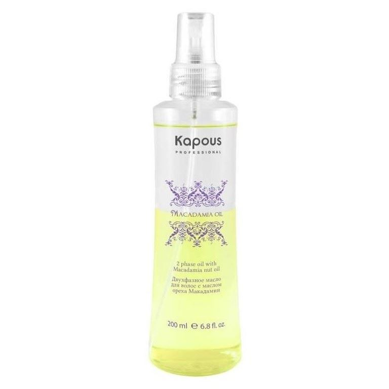 Масло Kapous Professional 2 Phase Oil with Macadamia Nut Oil 200 мл periche корректор цвета out colors personal phase 1 phase 2 2 х 150 мл