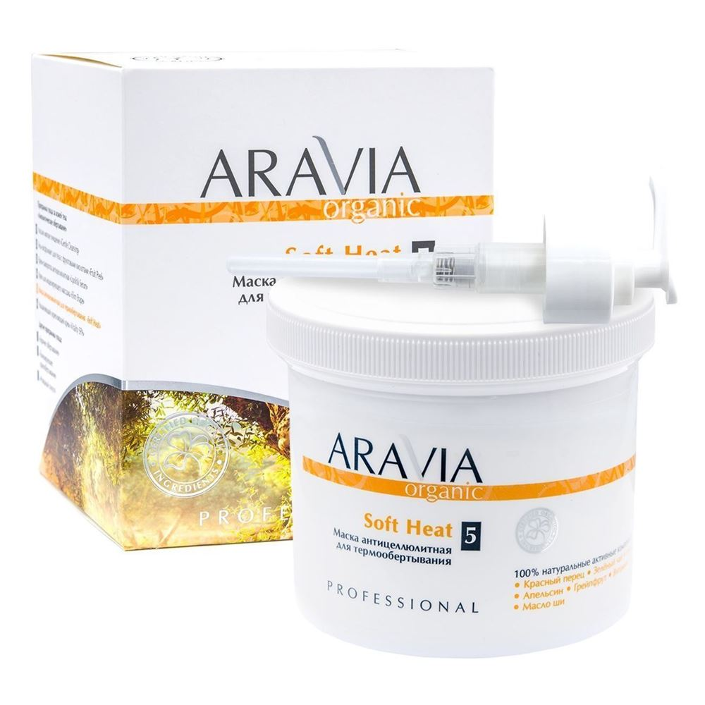 Маска Aravia Professional Soft Heat  550 мл маска aravia professional lift active 550 мл