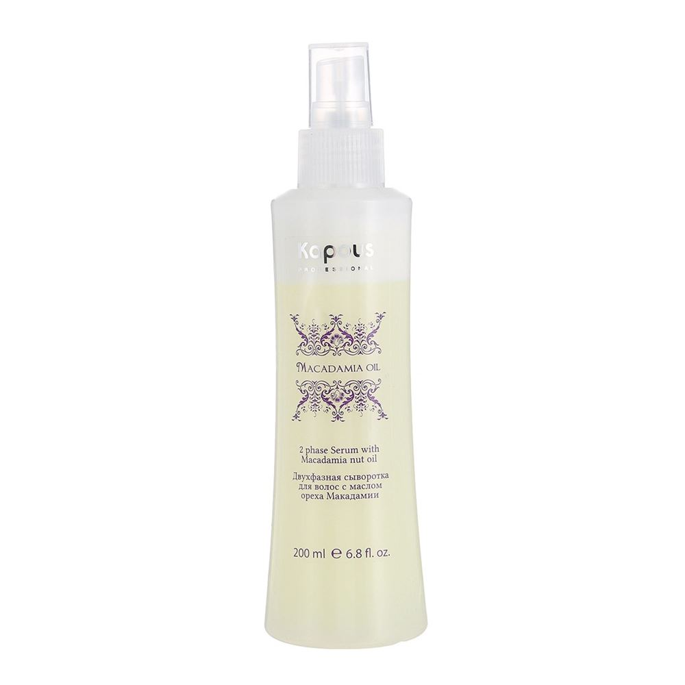 Сыворотка Kapous Professional 2 Phase Serum with Macadamia Nut Oil 200 мл periche корректор цвета out colors personal phase 1 phase 2 2 х 150 мл