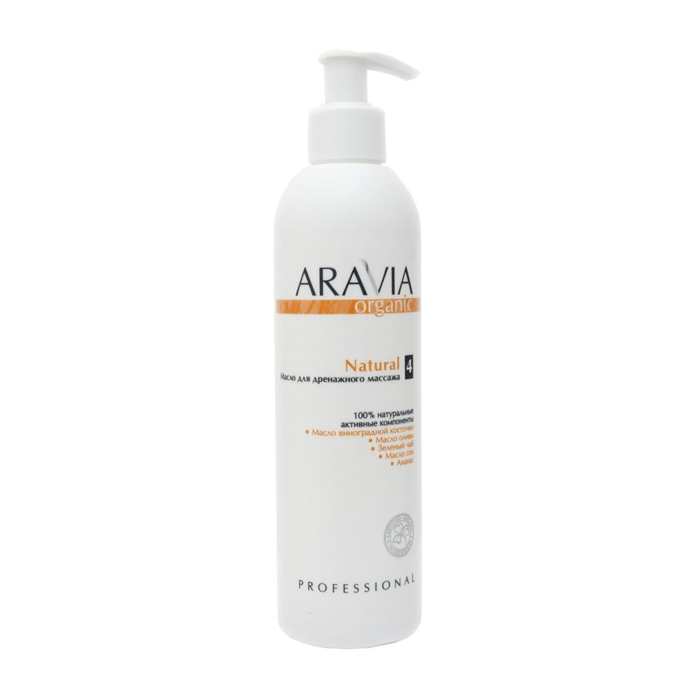 Масло Aravia Professional Natural lisa corti сандалии