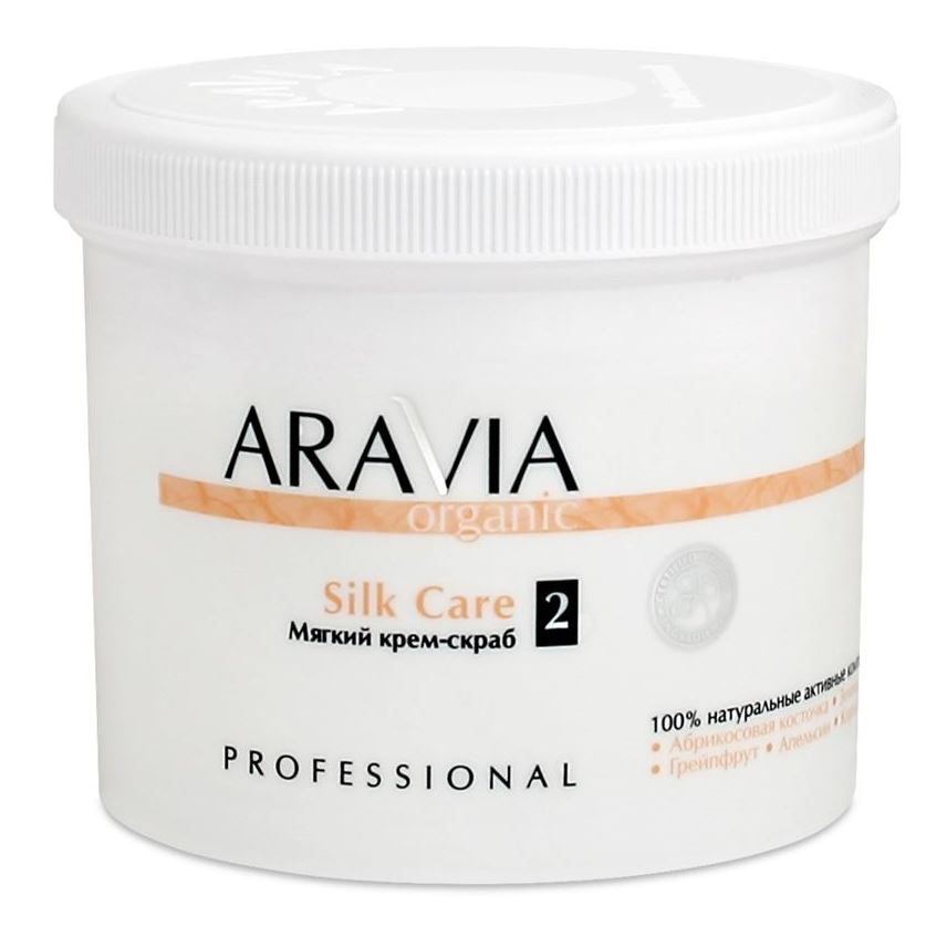 Крем Aravia Professional Silk Care  550 мл маска aravia professional lift active 550 мл
