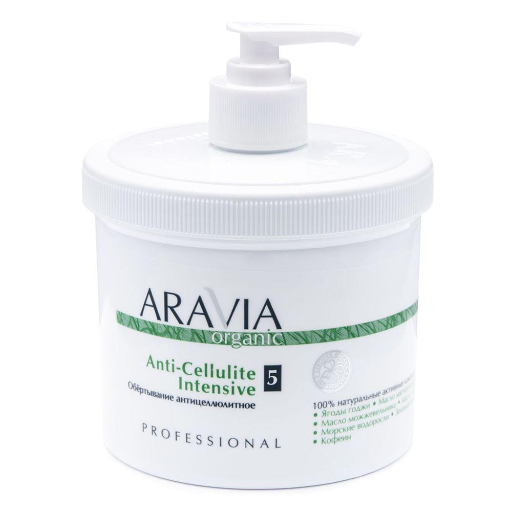 Маска Aravia Professional Anti-Cellulite Intensive  550 мл маска aravia professional lift active 550 мл