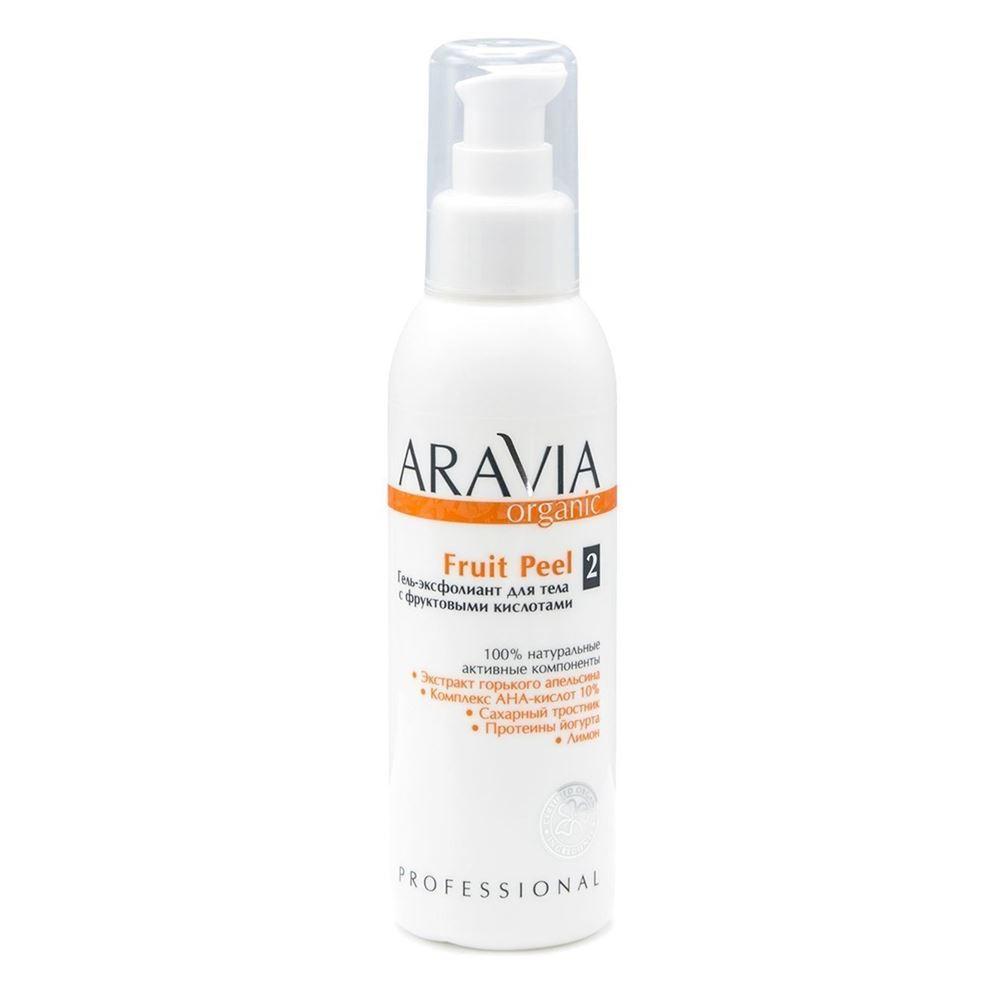 Пилинг Aravia Professional Fruit Peel вулканический пилинг для тела