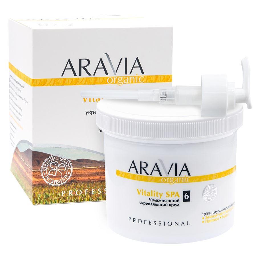 Крем Aravia Professional Vitality SPA  550 мл маска aravia professional lift active 550 мл