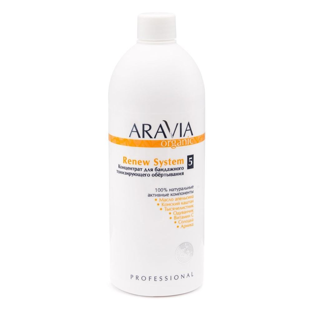 Концентрат Aravia Professional Renew System  500 мл dr grandel концентрат ренью dr grandel spa collection renew ampoule 40840 3 3 мл