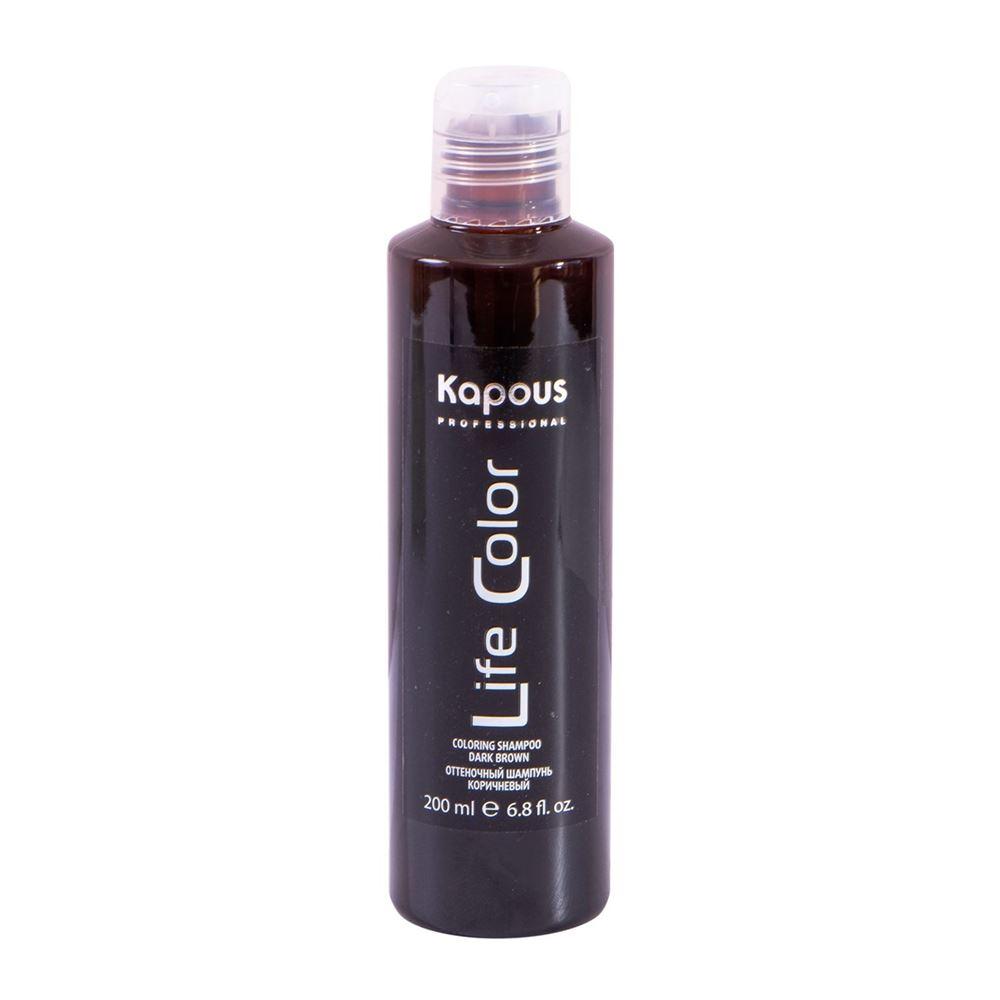 Шампунь Kapous Professional Оттеночный шампунь для волос (фиолетовый) kapous professional шампунь оттеночный для волос фиолетовый