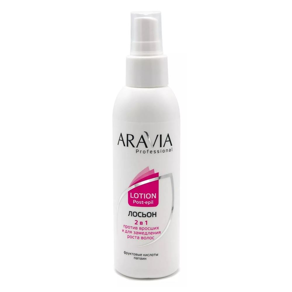 Лосьон Aravia Professional Lotion Post-Epil Fruit 150 мл