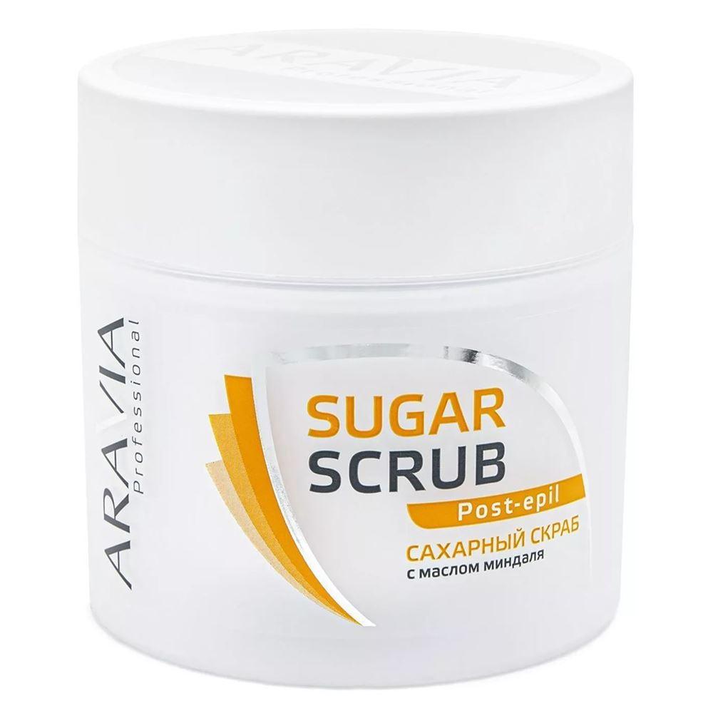 Скраб Aravia Professional Sugar Scrub Post-Epil 300 мл сыворотка aravia professional soft cream post epil