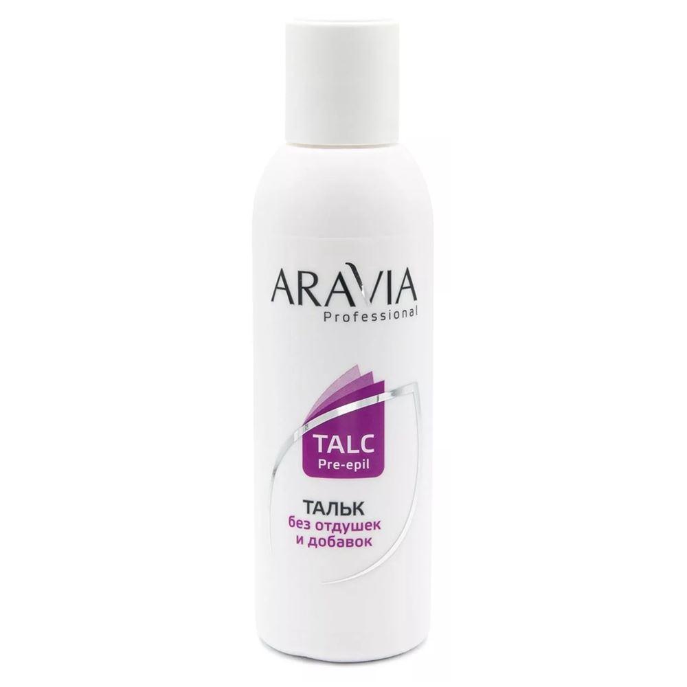 Присыпка Aravia Professional Talc Pre-Epil