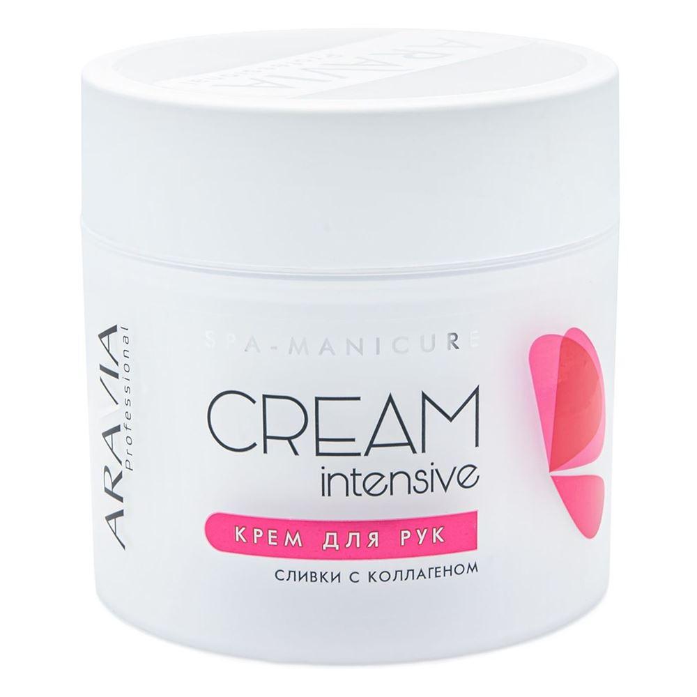 Сыворотка Aravia Professional Cream Intensive  300 мл крем aravia professional azulene calm cream 200 мл