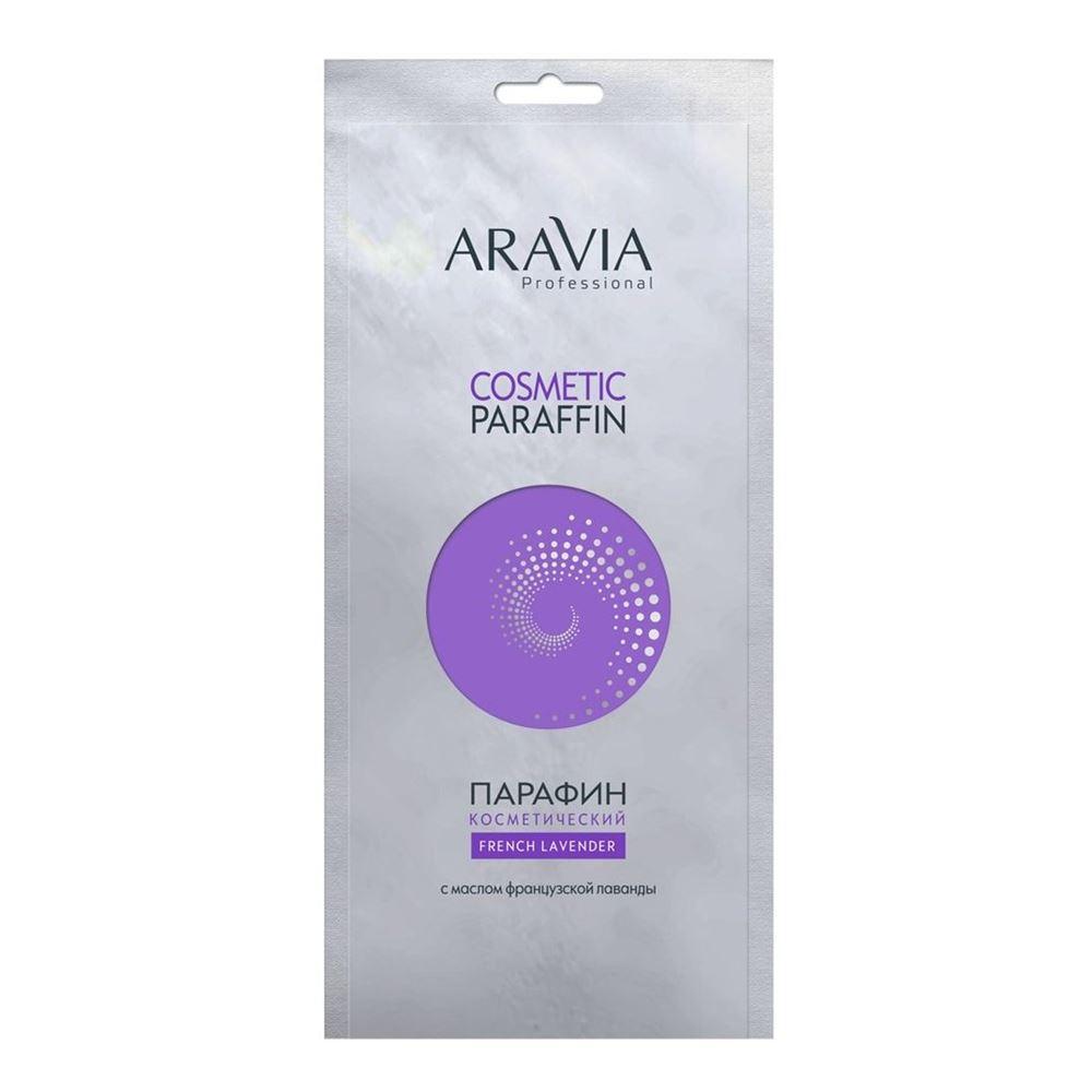 Воск Aravia Professional French Lavender Cosmetic Paraffin (500 г) крем aravia professional french lavender cream paraffin