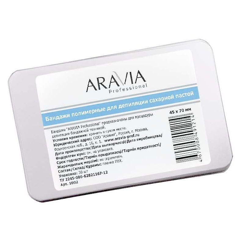 Сопутствующие товары Aravia Professional Бандаж полимерный 45х70 мм  (45 х 70 мм)