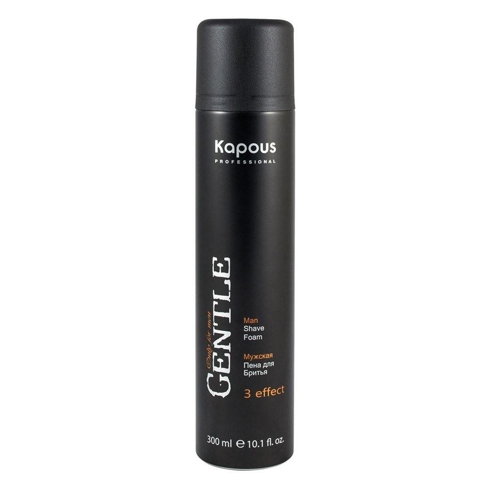Пена Kapous Professional Man Shaving Foam 3 effect 300 мл для бритья proraso shaving foam moisturizing and nourishing formula объем 300 мл