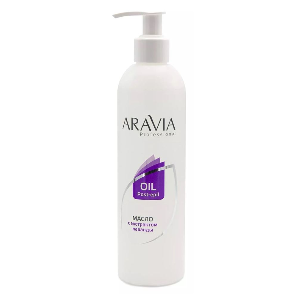 Масло Aravia Professional Oil Post-Epil Lavender Extract  300 мл aravia professional lotion post epil limon