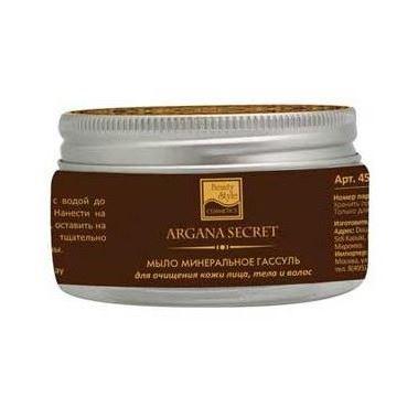 цена на Мыло Beauty Style Мыло минеральное Гассуль (100 гр)