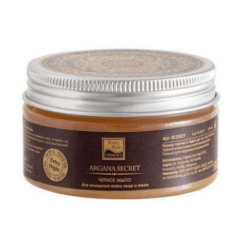 Мыло Beauty Style Черное мыло (250 гр) мыло для тела и волос черное ecolab 450 мл
