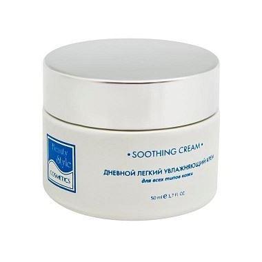 Крем Beauty Style Soothing Cream 50 мл the yeon canola honey silky hand cream крем для рук с экстрактом меда канола 50 мл