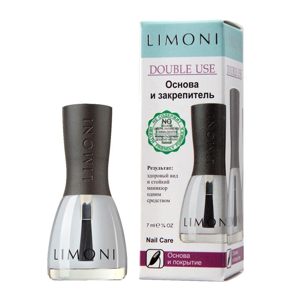 Лак для ногтей Limoni Double Use (коробочка) (1 шт)