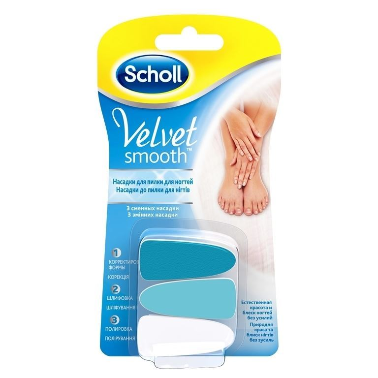 Пилка Scholl Velvet Smooth Electronic Nail Care System Насадки  (3 шт) scholl velvet smooth для ногтей